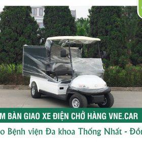 Bệnh viện Đa khoa Thống Nhất - Đồng Nai tiếp tục tin tưởng chọn lựa xe điện chở hàng của Tùng Lâm